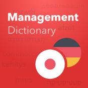 Verbis Dictionary – Deutsch — Japanisch Wörterbuch der Management Begriffe. Verbis Dictionary -日本語 – ドイツ語マネジメント用語の辞書