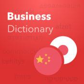 Verbis中文 -日本の商务词典 1.1