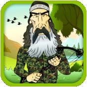 弓猎鸭屠宰者 FREE - 帝箭射击游戏
