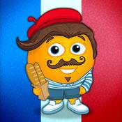 Fun French: 趣味法文-学习核心法语、教文法词汇和单字跟發音的托兒所到小學生外語游戏