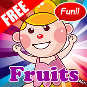 Fun Fruits: 在线英语课程