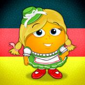 Fun German: 趣味德文-学习核心德語、教文法词汇和单字跟發音的托兒所到小學生外語游戏