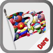 认识国旗的标志 - 还记得你最近的国家地理图标和测试您的