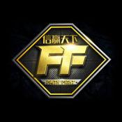 FF信赢天下
