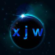 XJW在线 1
