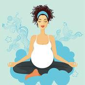 孕期瑜伽知识百科-自学指南、视频教程和技巧 1