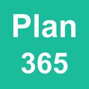 Plan365-计划好每一天