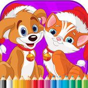 狗貓鼠著色 - 活動為孩子 1