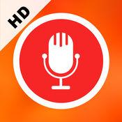 语音识别器 HD...