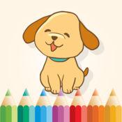 图画书 犬儿:狗着色页 - 著色本 1