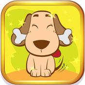 狗彩图模拟器为孩子和幼儿园 1