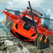 未来派 机器人 战争 汽车 : 无人机 飞行员 模拟器