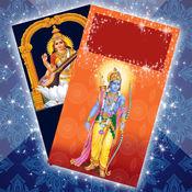 印度教 祝贺 卡片  1