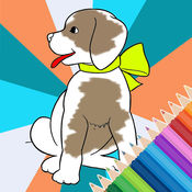 狗着色页游戏小狗为孩子 1
