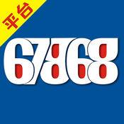 67868平台 1