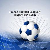 法国足球历史2011-2012年