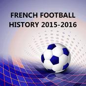 法国足球联盟1 2015-2016年的历史