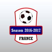 法国足球联盟1 2016-2017年历史