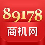 89178商机网