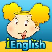 [外研社]iEnglish基础教育数字教材(教学版)