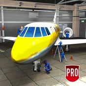 空气平面机械模拟器PRO:车间车库 1