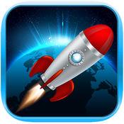 星系赶去 - 飞船,火箭和喷气交通管制 1