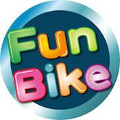 Funbike_瘋單車 1.1