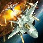 雷电战机之星际战争 1