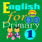 English for Primary 1 (小学英语) 3.1