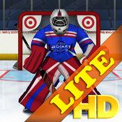 曲棍球学院2高清 - 新酷免费轻弹体育游戏 - 免费版 1