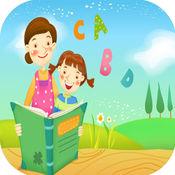 ABC英語單詞學習遊戲的幼兒 1