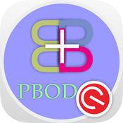 W2P - 出版和书籍印刷(PBOD)