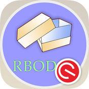 W2P - 精品盒 (RBOD) 2