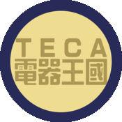 TECA電器王國(TECA Electric appliance kingdom)