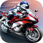 公路摩托赛车(3D...