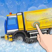 垃圾车清洗沙龙:...