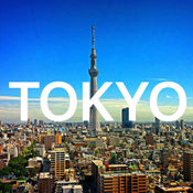 TOKYO ~エモいフォントのTOKYO写真を作ろう~ 2