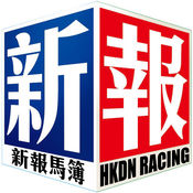 HKDN模擬賽馬 for iPad