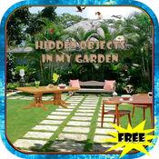 花园 隐藏对象 游戏 1.2