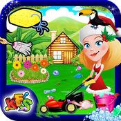 花园洗 - 净化,装饰和解决在这场比赛中为孩子们的房子草坪