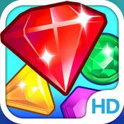 消灭宝石HD