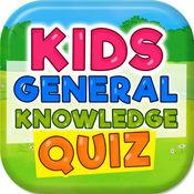 基本知识小孩测验特技游戏 1