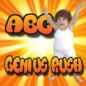 天才 rush 魔法 ...