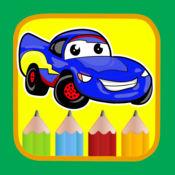 练习绘画和着色汽车摩托车学前教育 1