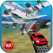 车转运货机 - 三维车辆运输飞机及飞行模拟器