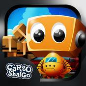货物Shalgo:货运货物配送的游戏