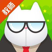 FiF口语训练-教师版 2.2.2