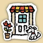 房子 堆垛机!