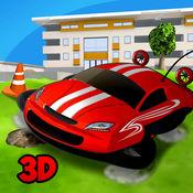 Hoverdroid 3D : RC 气垫船