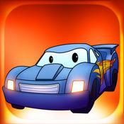 赛车自由赛车游戏